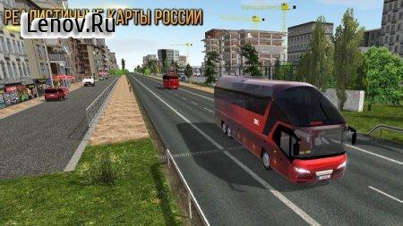 Автобус Simulator : Ultimate v 1.1.3 Мод (много денег)
