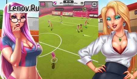 Busty league (18+) v 186 Мод (High Stats/Every Stats x10)