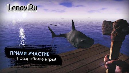 Raft Survival: Выживание на плоту - Симулятор v 1.168 (Mod Money)