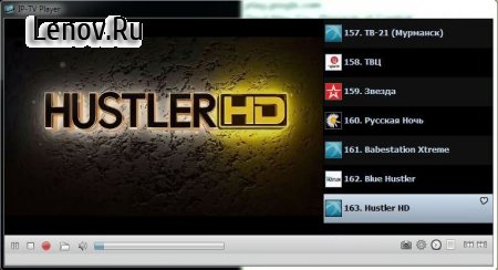 IP-TV Player Premium v.3.1