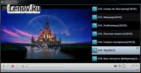 IP-TV Player Premium v.3.1