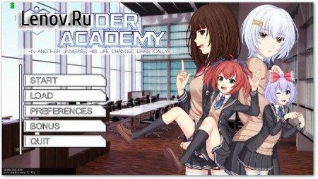 Sunrider Academy (18+) v 1.0 Мод (полная версия)
