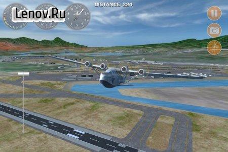 Airplane Fly Hawaii v 2.6 (Unlocked)
