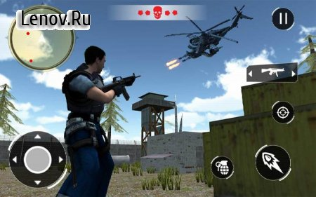 Swat FPS Force: Free Fire Gun Shooting v 1.6 Mod (God Mode/One Hit Kill)