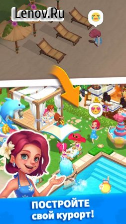 My Little Paradise : Resort Management Game v 1.8.11 (Unlimited Gold/Diamonds)
