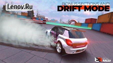 Real Rally v 0.3.0 Mod (Unlocked)