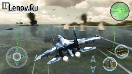 Air Thunder War v 1.1.0 (Money/Unlocked)