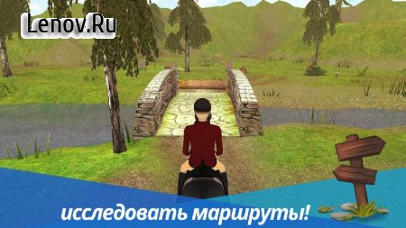 Horse World Premium – Play with horses v 4.4 Мод (много денег)