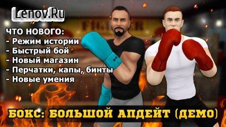 Fitness Gym Bodybuilding Pump v 5.9 Мод (много денег)