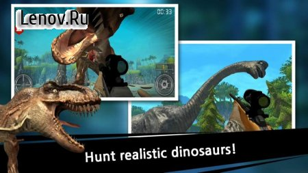 Dino Hunter King v 1.0.10 Mod (Unlimited Gems/Coins)