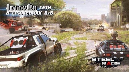 Steel Rage v 0.175 Mod (Unlimited ammo/no reload)
