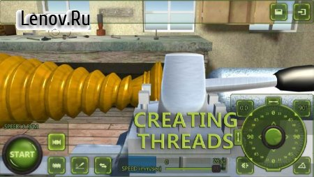 Lathe Machine 3D: Milling & Turning Simulator Game v 2.9.0 Mod (Free Shopping)