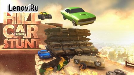 Hill Car Stunt 2020 v 1.15 Mod (A lot of gold coins)