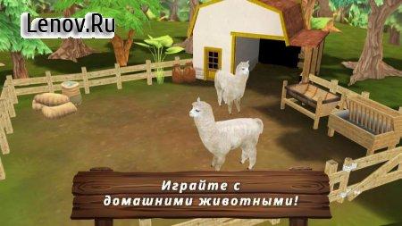 Pet Hotel Premium – Hotel for cute animals v 1.4.1 Мод (полная версия)