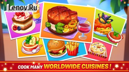 Cooking Dream: Crazy Chef Restaurant cooking games v 2.6.80 Mod (Unlimited Gems/Coins)