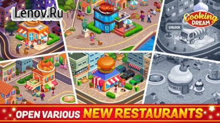 Cooking Dream: Crazy Chef Restaurant cooking games v 5.15.134 Mod (Unlimited Gems/Coins)
