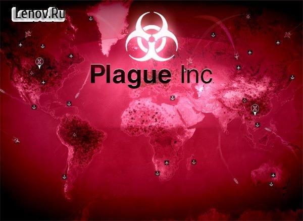 Популярность Plague Inc. растет из-за вспышки короновируса