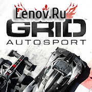 GRID™ Autosport v 1.7.1RC1 Мод (полная версия)