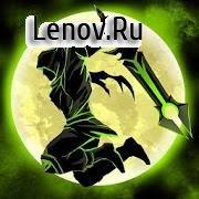 Shadow of Death: Dark Knight - Stickman Fighting v 1.81.2.0 Мод (много денег)