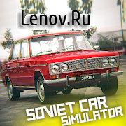 SovietCar: Premium v 1.0.4 Мод (полная версия)