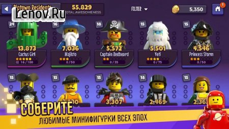 LEGO® Legacy: Heroes Unboxed v 1.5.2 Мод (много денег)
