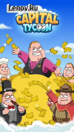 Idle Capital Tycoon - Money Game v 1.7.0 Mod (Unlimited Gold/All Stories are unlocked)