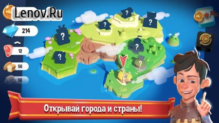 Crafty Town - Merge City Kingdom Builder v 0.8.473 (Mod Money)
