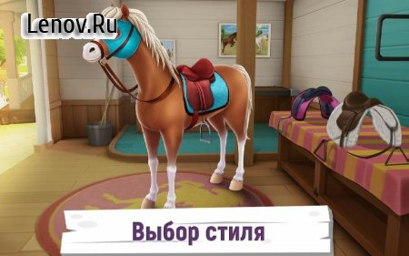 My Horse Stories v 1.3.1 Mod (Unlimited Diamonds)