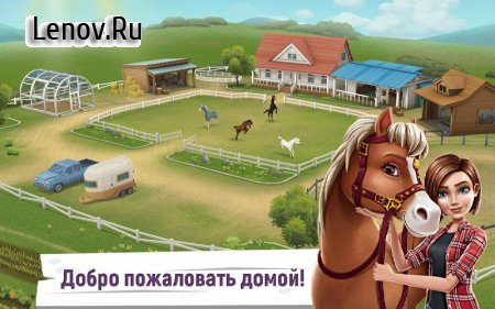 My Horse Stories v 1.3.5 Mod (Unlimited Diamonds)