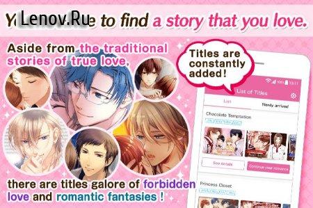 Love stories & Otome Games L.O.G. v 1.14.0 Mod (Free Bonus Stories)
