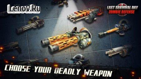 Dead Hunter:Zombie Defense v 1.0 (Mod Money)