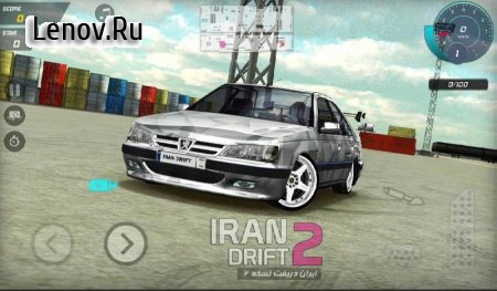 Iran Drift 2 v 2.8 (Mod Money)