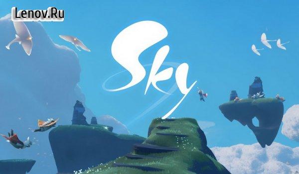 Состоялся выход Sky: Children of the Light