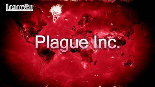 В Plague Inc. появится новый режим