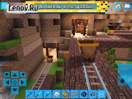 RealmCraft 3D Free with Skins Export to Minecraft v 4.2.6 Мод (полная версия)