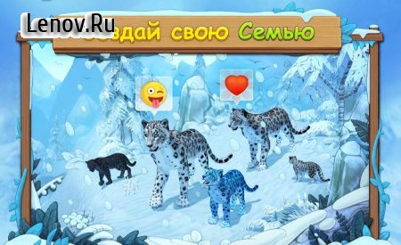 Snow Leopard Family Sim Online v 2.3 (God mode/One hit & More)