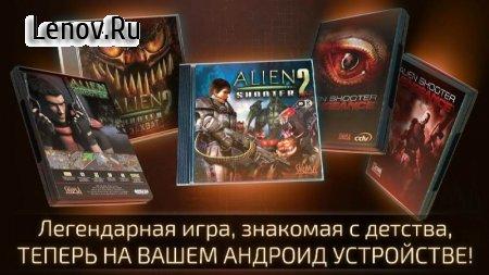 Alien Shooter 2 - Reloaded v 1.1.0 Мод (полная версия)