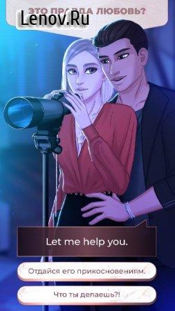 Игра любовная история: Поцелуй миллиардера v 1.1.3 Mod (Unlimited Diamonds/Keys)