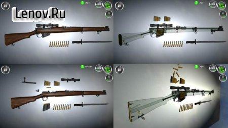 Weapon stripping NoAds v 79.372 Мод (полная версия)