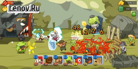 Zombie Defense: Battle TD Survival v 2.2.1 (Mod Money)