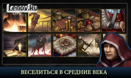 Age of Dynasties: Medieval War (Offline Strategy) v 1.4.2 (Mod Money)
