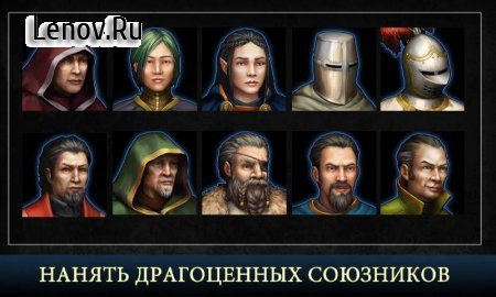 Age of Dynasties: Medieval War (Offline Strategy) v 2.1.2 (Mod Money)