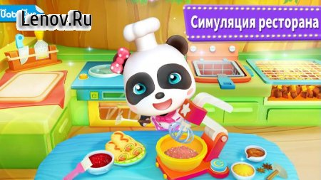 Little Panda's Restaurant v 8.43.00.01 Mod (Unlocked)