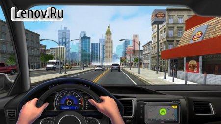 Drive Traffic Racing v 5.0 (Mod Money)