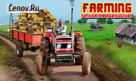 Heavy Duty Tractor Farming Tools 2019 v 1.1 Mod (Unlocked/No ads)