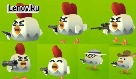 Chicken Gun v 2.5.9 Mod (Free Shopping)