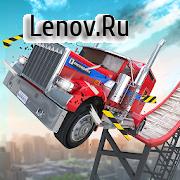 Stunt Truck Jumping v 1.6.3 (Mod Money/Unlocked/No ads)