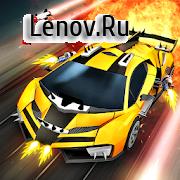 Chaos Road: Combat Racing v 1.3.0 (God mode/No ads)