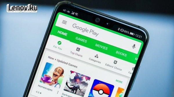 Новая функция Android позволит запускать игры
