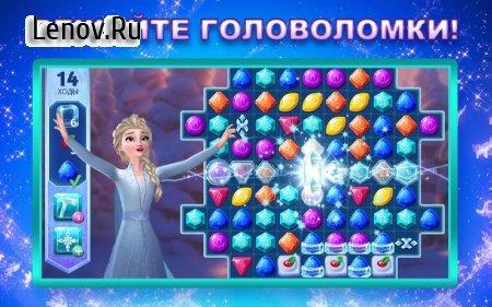 Disney: Холодные приключения v 11.0.0 Мод (много денег)